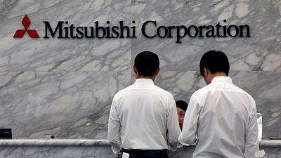 Mitsubishi sells Australian iron ore, rail project to Sinosteel