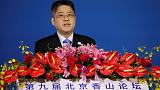Chinese vice foreign minister says progress made in trade talks with U.S