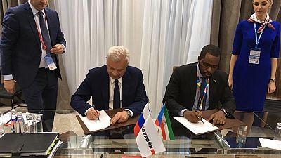LUKOIL Signe un Protocole D'entente avec la Guinée Equatoriale