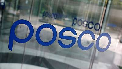 POSCO quarterly operating profit drops as raw material costs bite