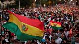 Bolivia close to striking deal on election audit as protests intensify