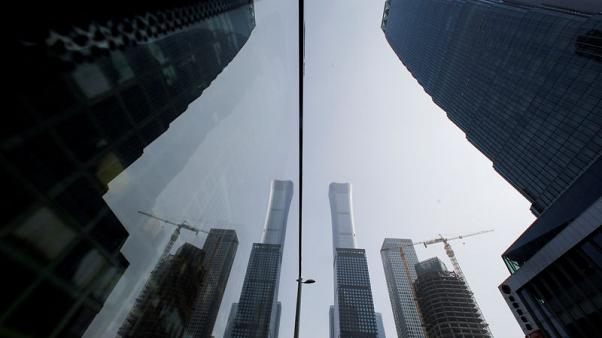 China state planner widens scope of industries on 'encouraged' list