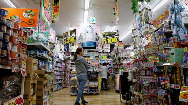 Japan household spending rises 9.5% year/year in September