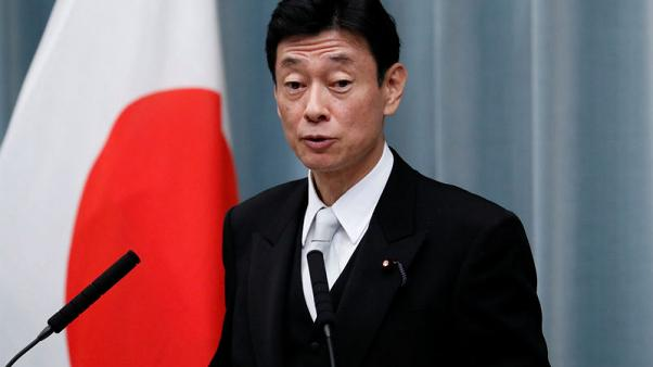 Japan to compile economic package as soon as possible - Nishimura