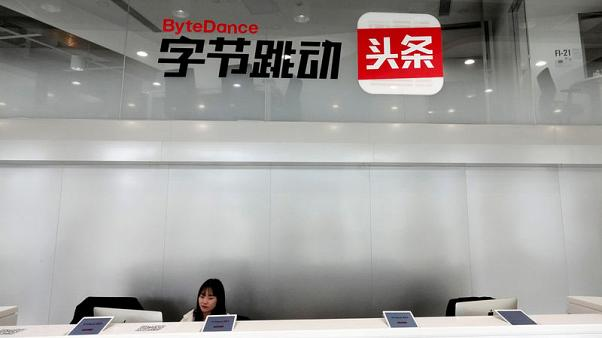 China orders ByteDance's Toutiao to fix search, saying national hero smeared