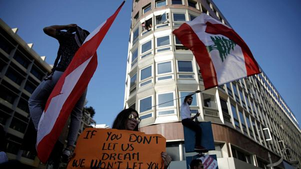 U.N. urges Lebanon to form government of 'competence', banks close