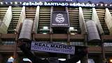 Real declare opposition to moving Villarreal-Atletico to Miami