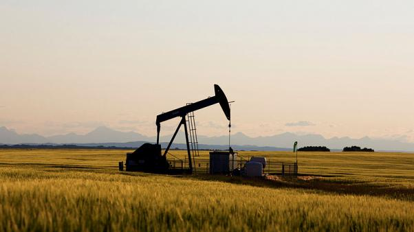 Global oil demand growth to slow from 2025 - IEA