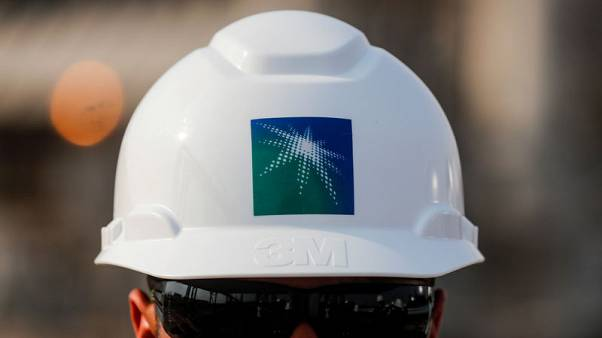 Aramco names first woman to head overseas office, days before IPO