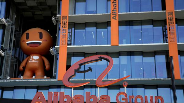 Alibaba poised to launch record-breaking $15 billion Hong Kong share sale - sources