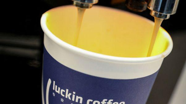 Luckin Coffee reports surge in quarterly revenue