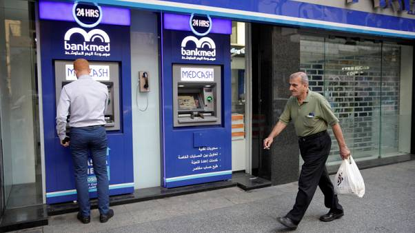 Lebanon bank staff to strike until security plan agreed - union