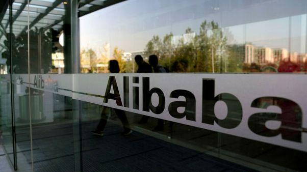 Alibaba gets strong demand for $13.4 billion Hong Kong listing - sources