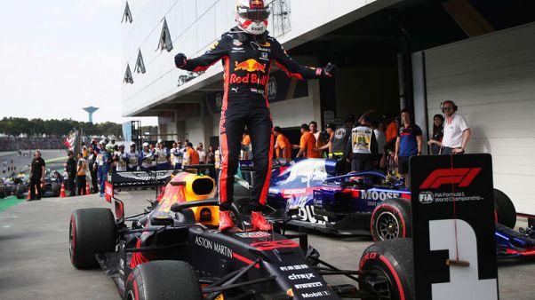 Motor racing: Verstappen wins Brazil GP thriller as Ferraris collide