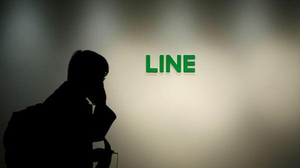 SoftBank to create $30 billion tech giant with Yahoo Japan, Line Corp merger