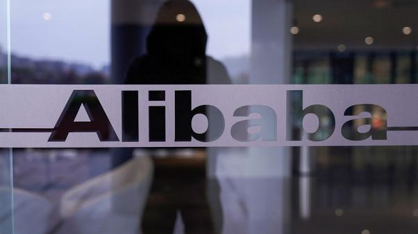 Alibaba to close books early in $13.4 billion Hong Kong listing after strong demand - sources