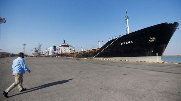 Iraq's Khor al-Zubair port reopens, operations resume - port officials