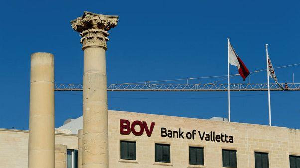 EU lawmakers urge probe into Malta's top bank after ECB flags dirty-money risks