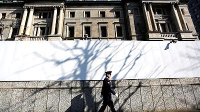 IMF urges BOJ to target shorter maturity yields to ease banking-sector strain