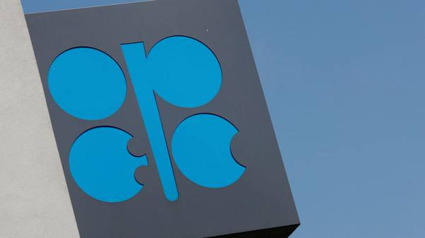 OPEC's Joint Technical Committee to meet on December 3 in Vienna