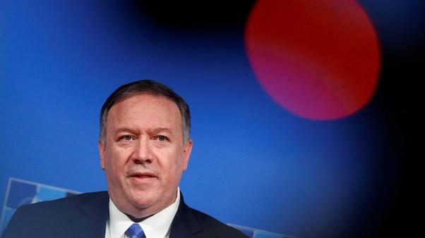 Pompeo - Turkey's test of Russian weapons system 'concerning'