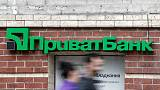 Ukraine central bank accuses PrivatBank ex-owner of orchestrating protests