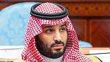 Saudi crown prince invites UAE to Riyadh G20 summit - state TV
