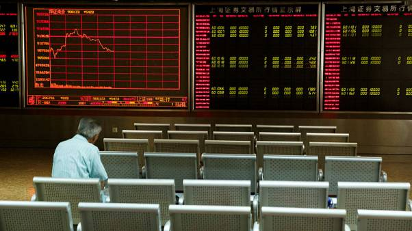China's major shareholders sell A-shares, pressuring markets