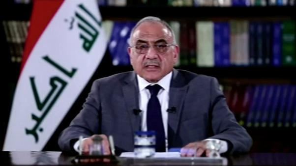 Iraqi prime minister says he will resign - statement