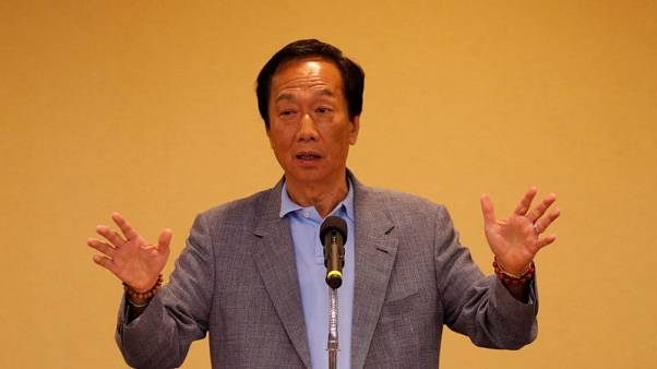 Foxconn's Gou to discuss trade war, investment on U.S. trip