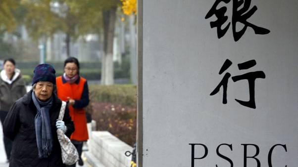China's Postal Savings Bank says some retail investors opt out of mainland listing