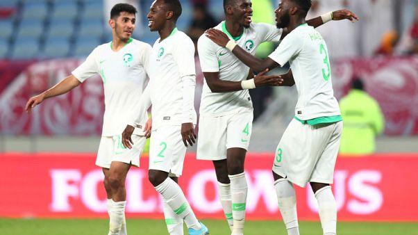Saudi Arabia to meet Bahrain in Gulf Cup final
