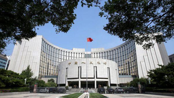China cenbank injects 300 billion yuan via one-year MLF, keeps rate unchanged