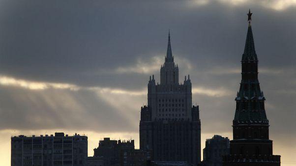 Russia calls new U.S. sanctions over hacking a 'propaganda attack'