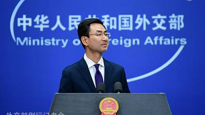 Foreign Ministry Spokesperson Geng Shuang's Regular Press Conference