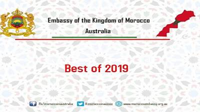 2019, A path ahead in the process of consolidation of bilateral ties