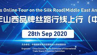 Shanxi Brands online tour kicks off in GTW Virtual Exhibition B2B Platform