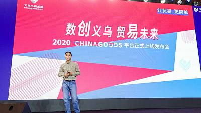 Chinagoods Platform, the Official Website of Yiwu Market, Makes Trade Easier