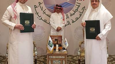 The Islamic Corporation for the Development of the Private Sector and the Arab Tourism Organization sign a Memorandum of Understanding and Cooperation