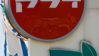 مبادلة الإماراتية تسعى لامتلاك حصة بحقل غاز إسرائيلي مقابل 1.1 مليار دولار