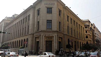 بيان: المركزي المصري يبقي أسعار الفائدة دون تغيير