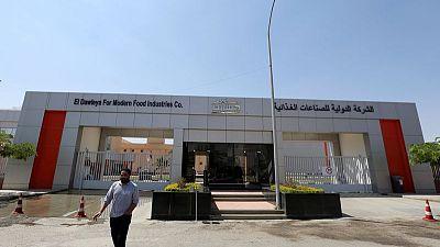"""جهينة المصرية تشكو من """"إجراءات غير مفهومة"""" قد تكبدها خسائر"""