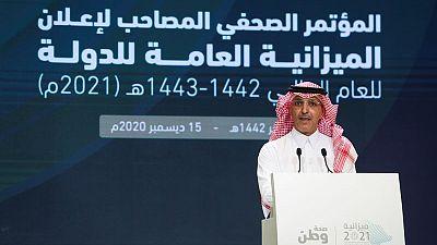 تراجع عجز الميزانية السعودية في الربع/1 بعد إجراءات مالية