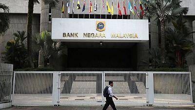 ماليزيا تعتزم بيع سندات حكومية إسلامية بملياري رنجيت