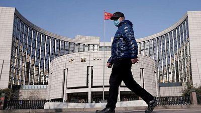 China central bank injects 100 billion yuan through medium-term loans - statement