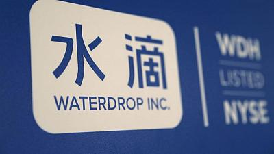 Tencent-backed Waterdrop says to prioritise user growth over profit in short term