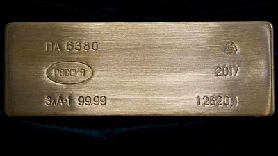 وزارة المالية: إنتاج الذهب الروسي تراجع إلى 58.02 طن في الربع/1