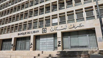 مصرف لبنان المركزي يقول إنه يدرس آلية لسداد أموال حسابات مجمدة