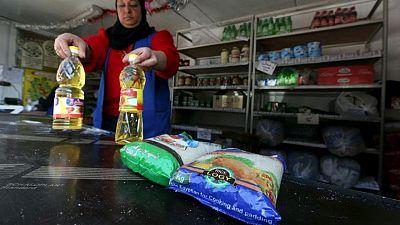 هيئة السلع المصرية تشتري 10 آلاف طن من زيت زهرة الشمس