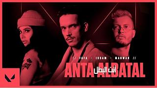 Riot Games MENA breaks cultural barriers to unite gamers with the launch of Anta Al Batal a new music beat for VALORANT